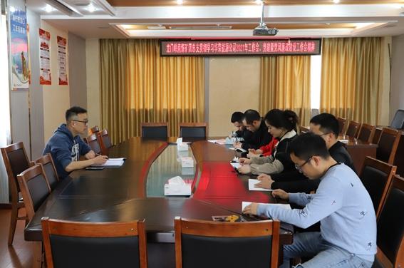 """龙门峡南矿团总支学习传达华荣能源公司""""三会""""精神"""